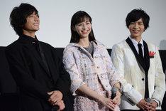 左から小関裕太、中条あやみ、志尊淳。