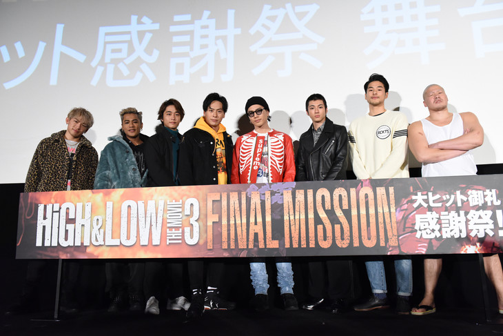 「HiGH&LOW THE MOVIE 3 / FINAL MISSION」大ヒット感謝祭イベントの様子。