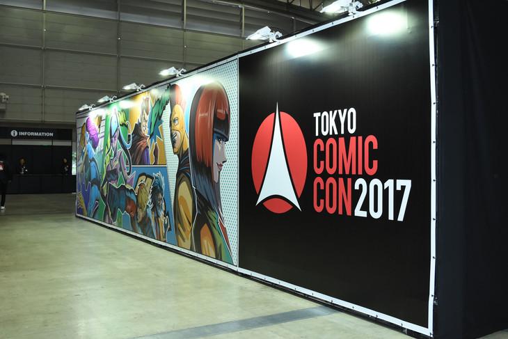 「東京コミックコンベンション 2017」内部の様子。