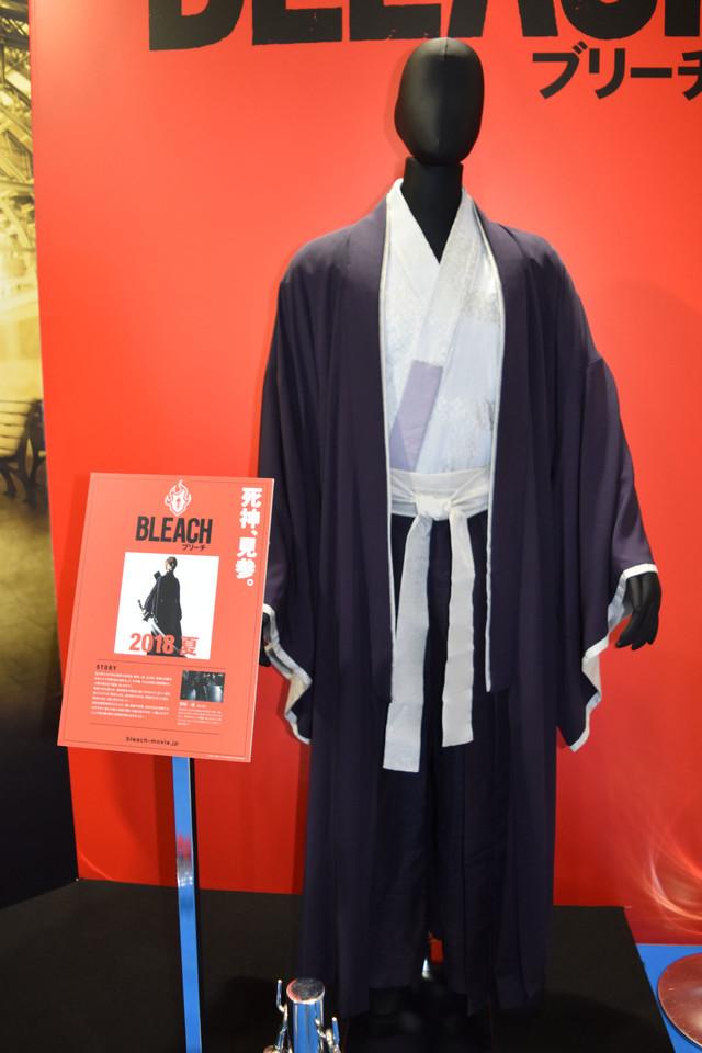 「BLEACH」より、黒崎一護の衣装。
