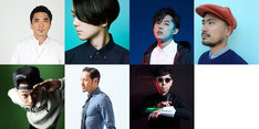 上段左から時計回りに石野卓球、牛尾憲輔、KEN THE 390、AFRA、YOUNG DAIS、般若、☆Taku Takahashi。