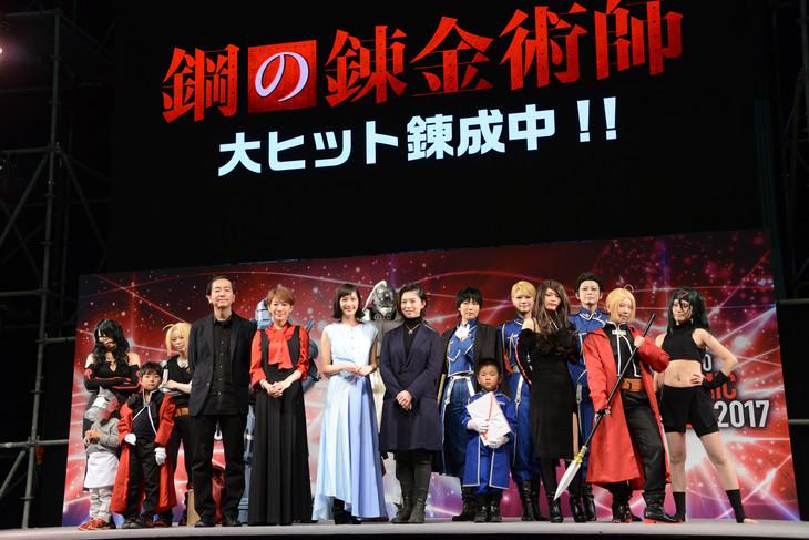 東京コミコン2017で行われた「鋼の錬金術師」コスプレコンテストの様子。