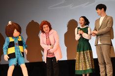 野沢雅子(中央左)のサプライズ登場に感激する上白石萌音(中央右)と千葉雄大(右)。