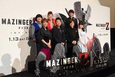 12月3日に行われた「劇場版 マジンガーZ / INFINITY」ジャパンプレミアの様子。
