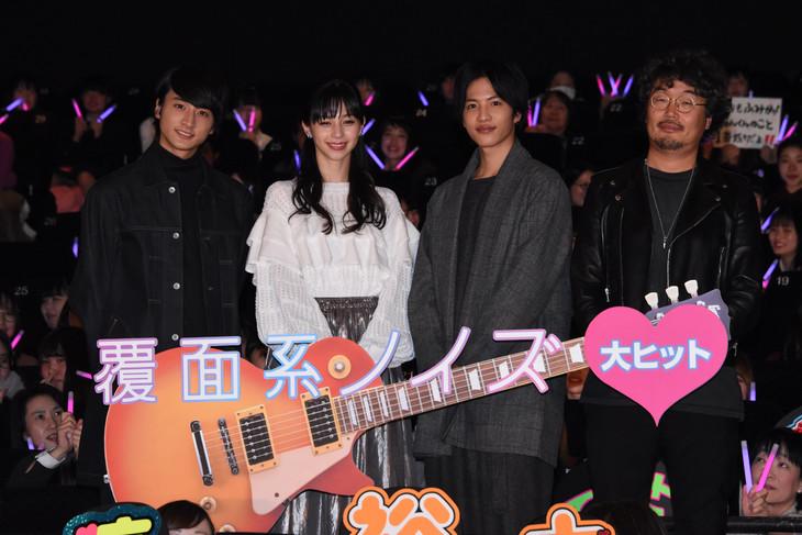 「覆面系ノイズ」公開記念舞台挨拶の様子。左から小関裕太、中条あやみ、志尊淳、三木康一郎。