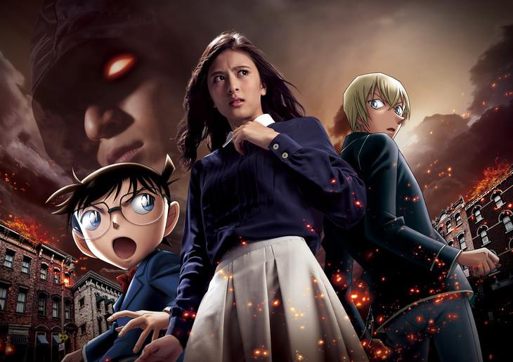 「名探偵コナン・ワールド」ビジュアル (画像提供:ユニバーサル・スタジオ・ジャパン)
