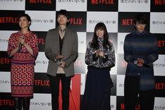 左から黒谷友香、古川雄輝、優希美青、白洲迅。