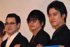 左から鈴木浩介、大森南朋、桐谷健太。