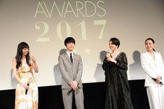エル シネマ大賞2017授賞式の様子。