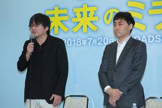 左から細田守、齋藤優一郎。