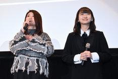 左から池田千尋、松岡はな。