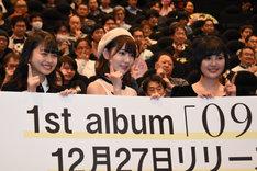 「東映 presents HKT48×48人の映画監督たち」特別先行試写会の様子。