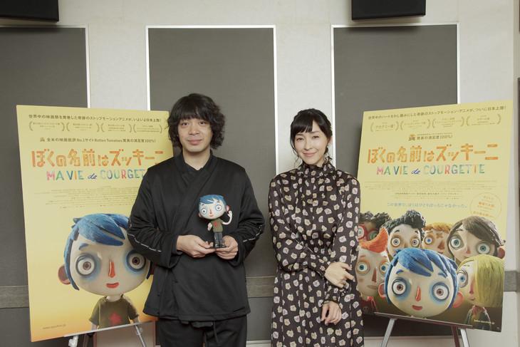 「ぼくの名前はズッキーニ」日本語吹替版アフレコを行った峯田和伸(左)、麻生久美子(右)。