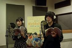 「ぼくの名前はズッキーニ」日本語吹替版アフレコの様子。