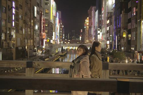 「Fly Me To Minami ~恋するミナミ~」