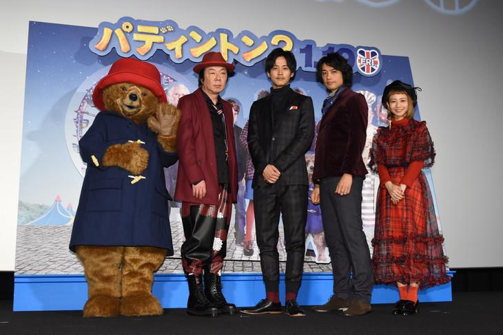 「パディントン2」日本語吹替版完成披露の様子。