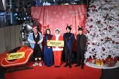 「『ハガレン』クリスマス特別イベント」の様子。