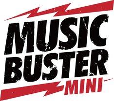 「MUSIC BUSTER -MINI-」ロゴ
