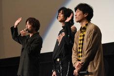 左から渡部秀、三浦涼介、上堀内佳寿也。