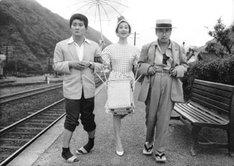 「喜劇 駅前温泉」 (c)1962 TOHO CO.,LTD.