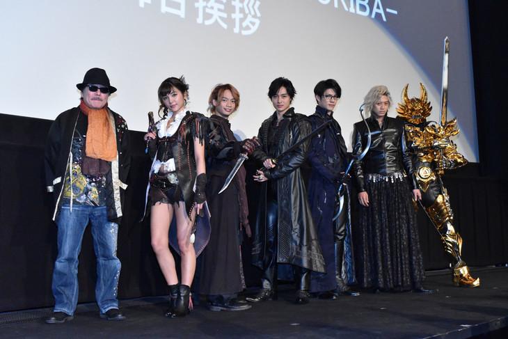 「牙狼<GARO>神ノ牙-KAMINOKIBA-」初日舞台挨拶の様子。