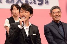 藤木直人(前列左)
