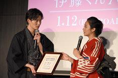 「伊藤くん A to E」公開直前イベントの様子。