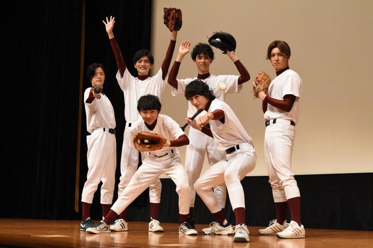 「ちょっとまて野球部!」完成披露イベントの様子。