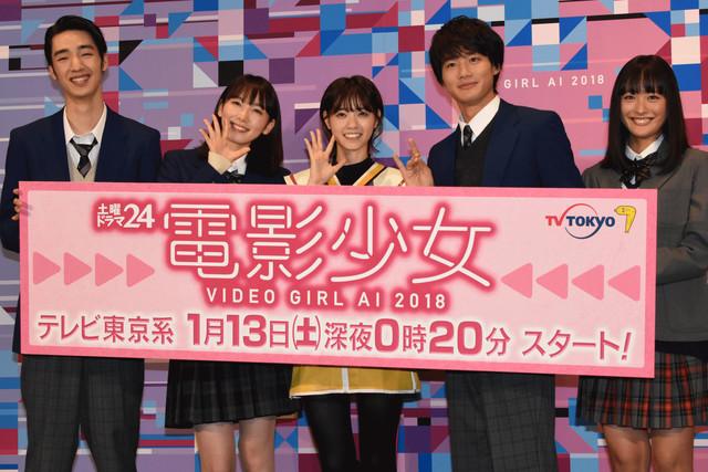 「電影少女 -VIDEO GIRL AI 2018-」記者会見の様子。
