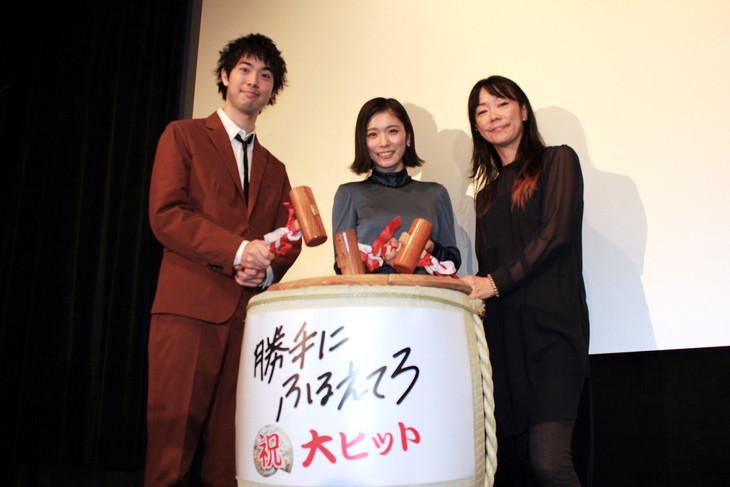 「勝手にふるえてろ」大ヒット御礼イベントの様子。左から渡辺大知、松岡茉優、大九明子。