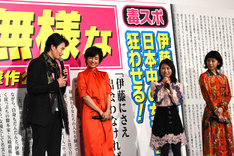 「伊藤くん A to E」公開記念舞台挨拶の様子。