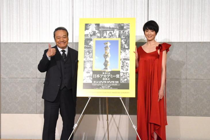第41回日本アカデミー賞優秀賞発表記者会見の様子。