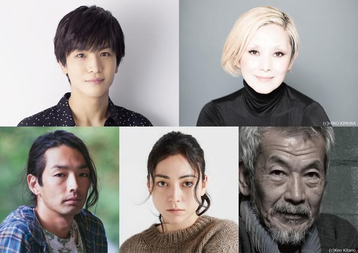 「Vision」キャスト。左上から時計回りに岩田剛典、夏木マリ、田中泯、美波、森山未來。