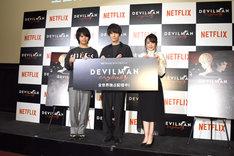 「DEVILMAN crybaby」全世界配信記念トークイベントの様子。