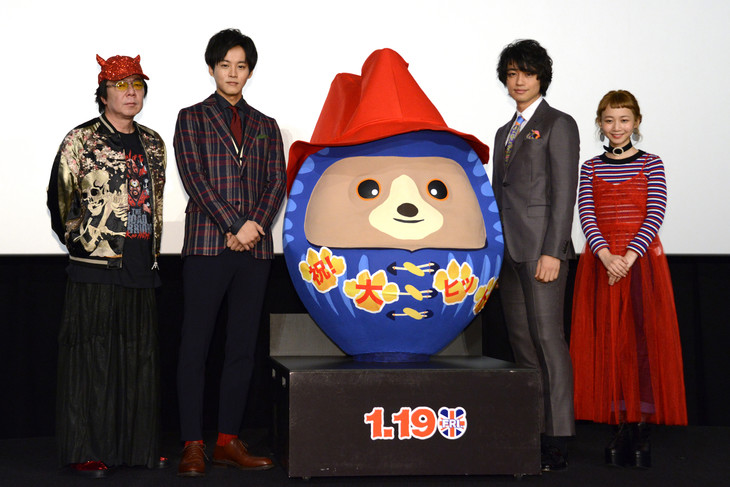 「パディントン2」公開記念舞台挨拶の様子。左から古田新太、松坂桃李、パディントンだるま、斎藤工、三戸なつめ。