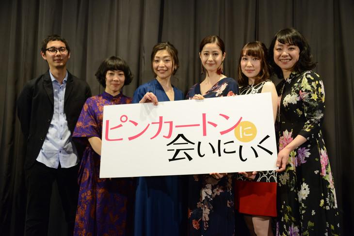 「ピンカートンに会いにいく」初日舞台挨拶の様子。左から坂下雄一郎、山田真歩、内田慈、松本若菜、水野小論、岩野未知。