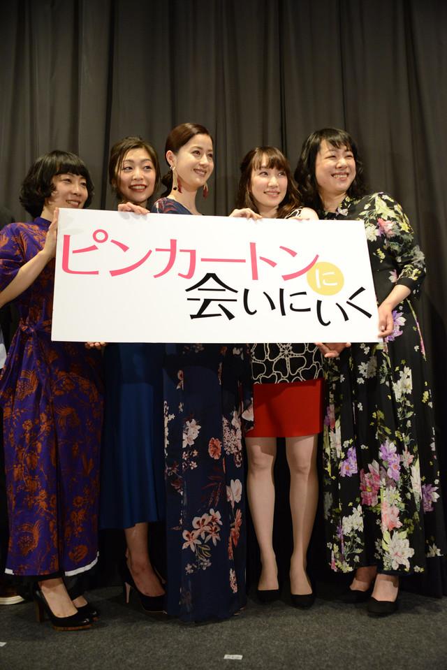 「ピンカートンに会いにいく」初日舞台挨拶の様子。左から山田真歩、内田慈、松本若菜、水野小論、岩野未知。