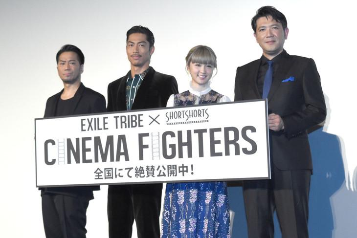 「CINEMA FIGHTERS」初日舞台挨拶の様子。