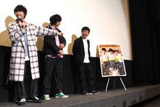 「このポスターの俺は捕われた宇宙人」と自虐的に話す須賀健太(左)。