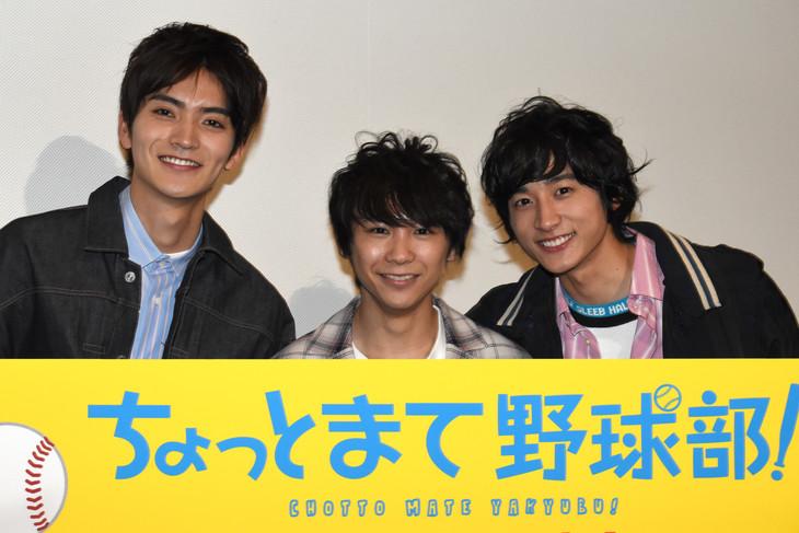 「ちょっとまて野球部!」初日舞台挨拶の様子。左から山本涼介、須賀健太、小関裕太。