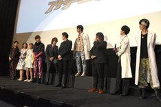 「仮面ライダーエグゼイド トリロジー アナザー・エンディング」完成披露上映会の様子。