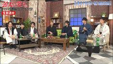 「福士蒼汰、豪華キャスト生出演!映画『曇天に笑う』イケメン座談会&スピンオフSP」の様子。