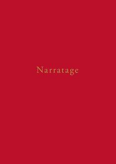 「ナラタージュ」Blu-ray / DVD豪華版アウターケースのビジュアル。