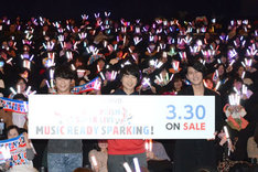 「KING OF PRISM SUPER LIVE MUSIC READY SPARKING! あの感動をもう一度!プリズム☆シネマライブ」にて、左から五十嵐雅、寺島惇太、武内駿輔。