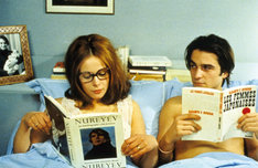 「家庭」 (c)1970 LES FILMS DU CARROSSE