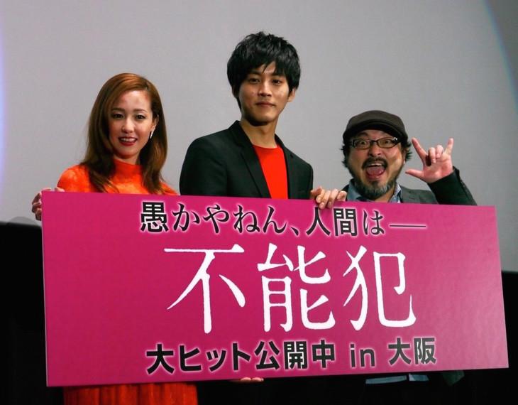 「不能犯」大ヒット御礼舞台挨拶の様子。左から沢尻エリカ、松坂桃李、白石晃士。