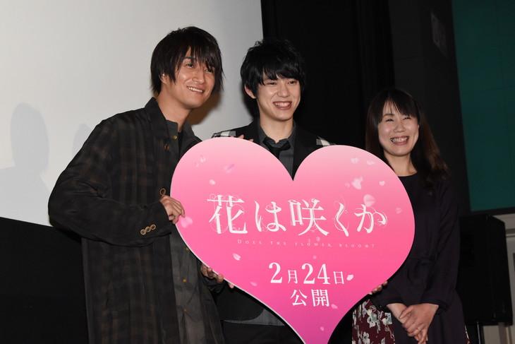 「花は咲くか」完成披露上映会の様子。左から天野浩成、渡邉剣、谷本佳織監督。