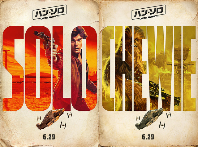 「ハン・ソロ/スター・ウォーズ・ストーリー」キャラクターポスター。左からハン・ソロ、チューバッカ。