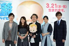(左から)NON STYLE石田、乙葉、ムロツヨシ、芳根京子、山寺宏一。