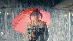「Ref:rain」ミュージックビデオより、兎遊。